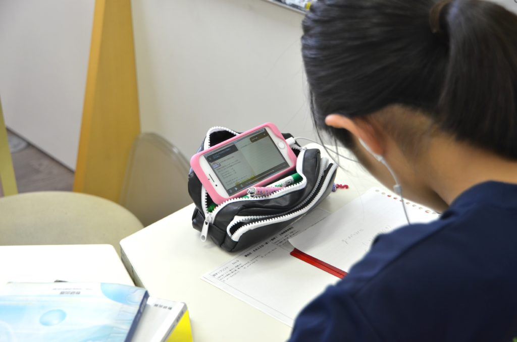 学びエイドマスター 高校数学 香川