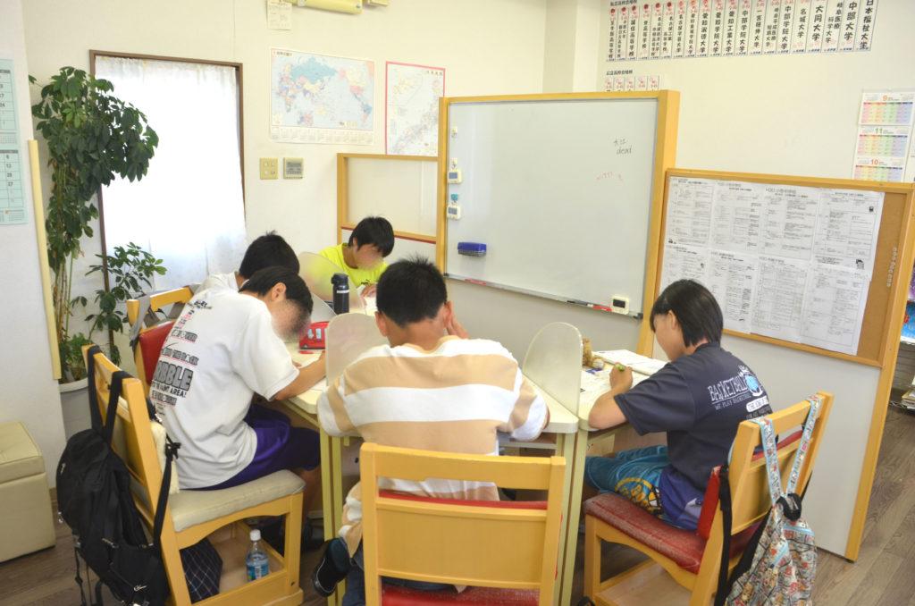 テスト対策 中学生 高校生