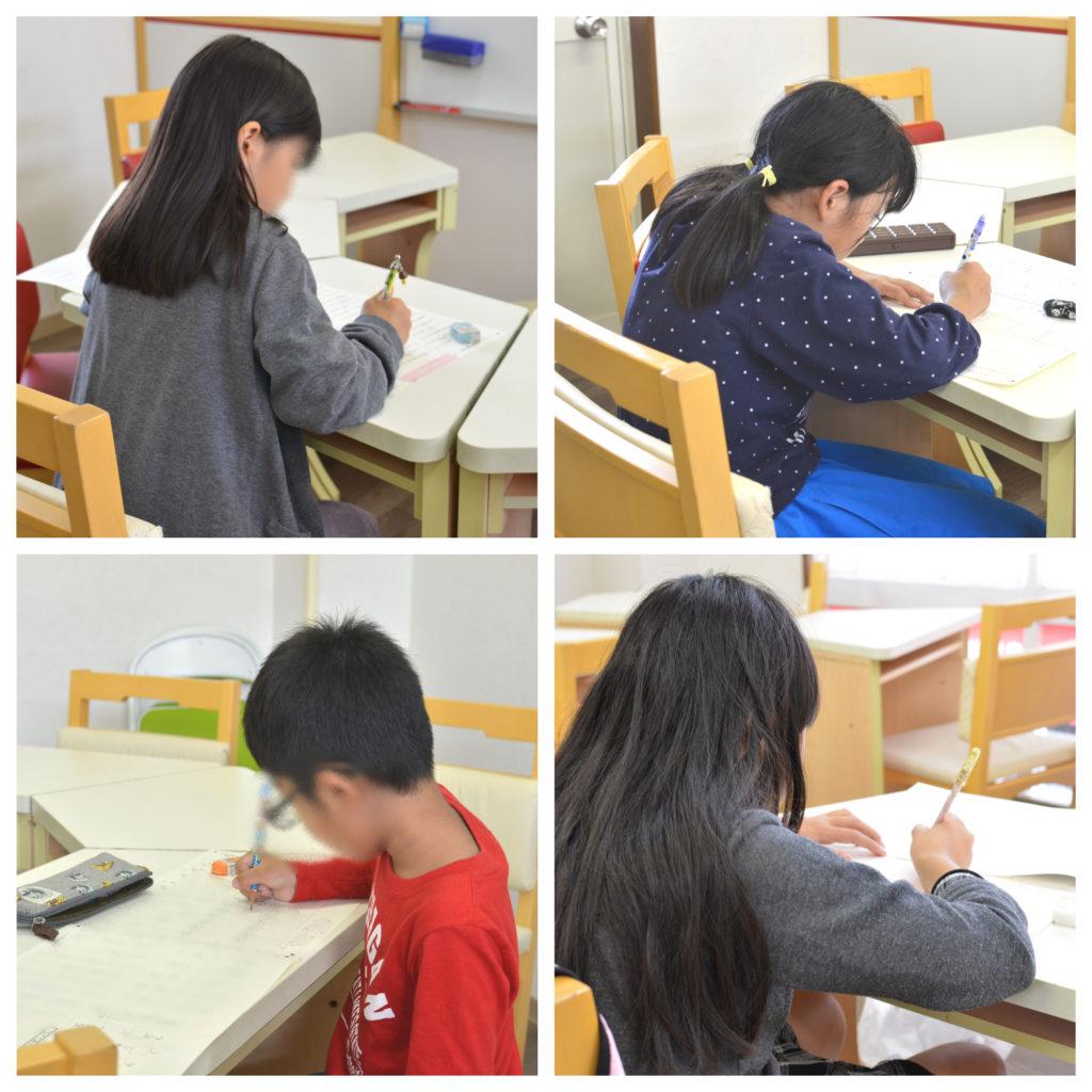 漢字検定 小学生