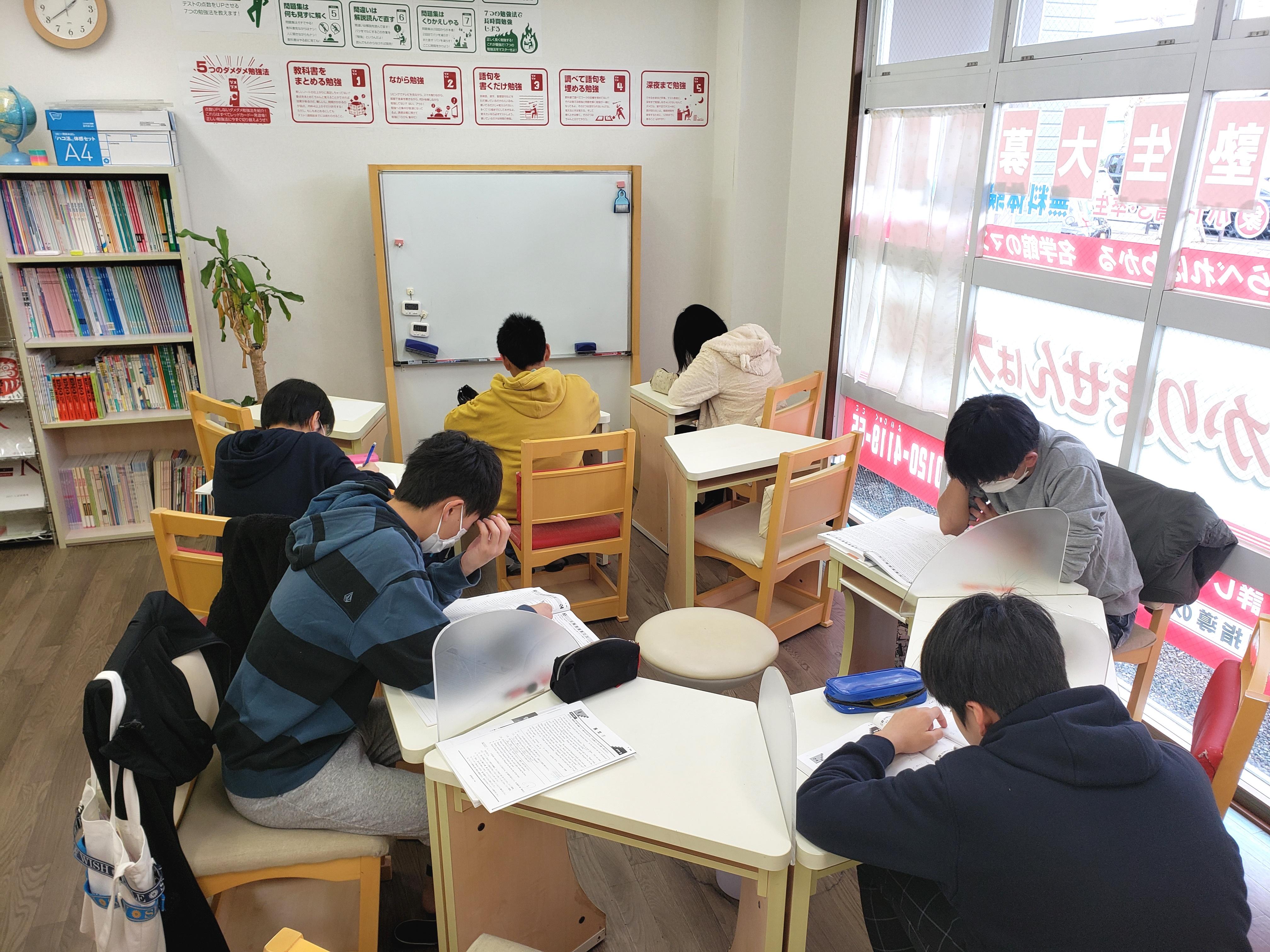 2018 冬期講習会 中学生