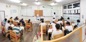 名学館小牧新町校 授業風景