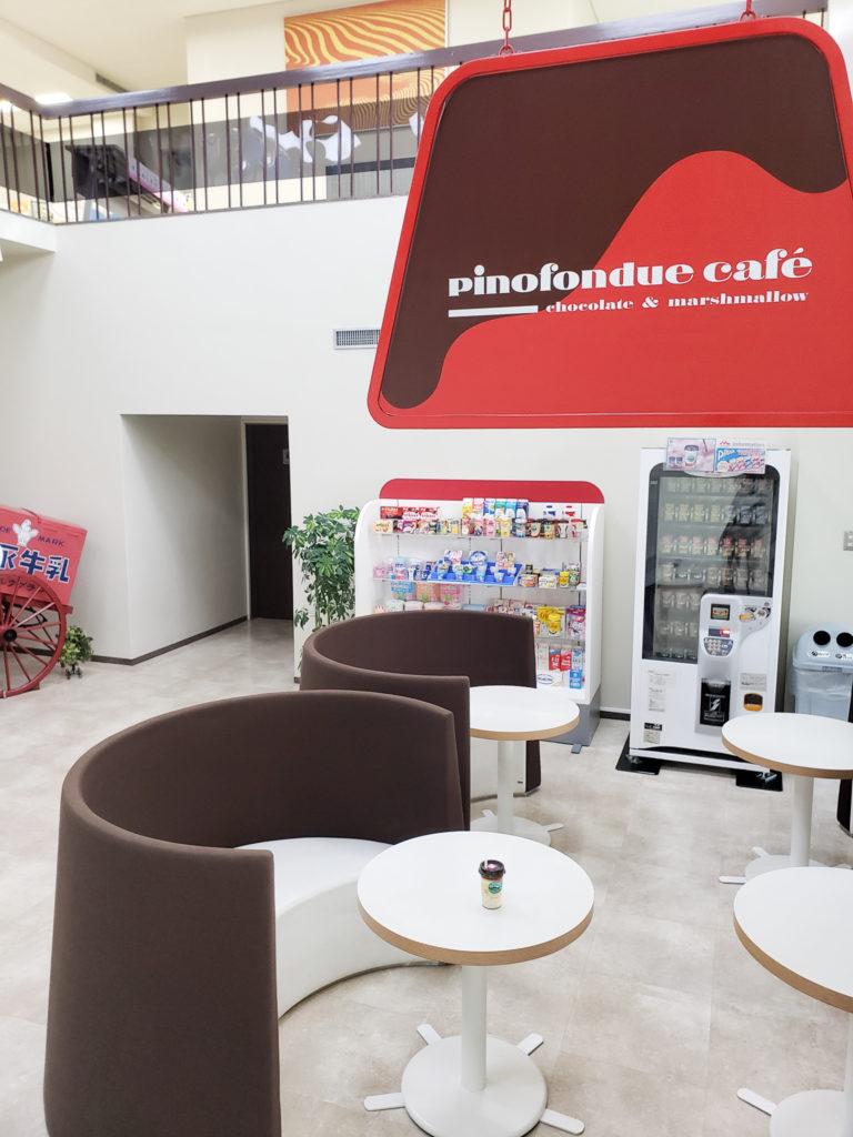 pinofondue cafe