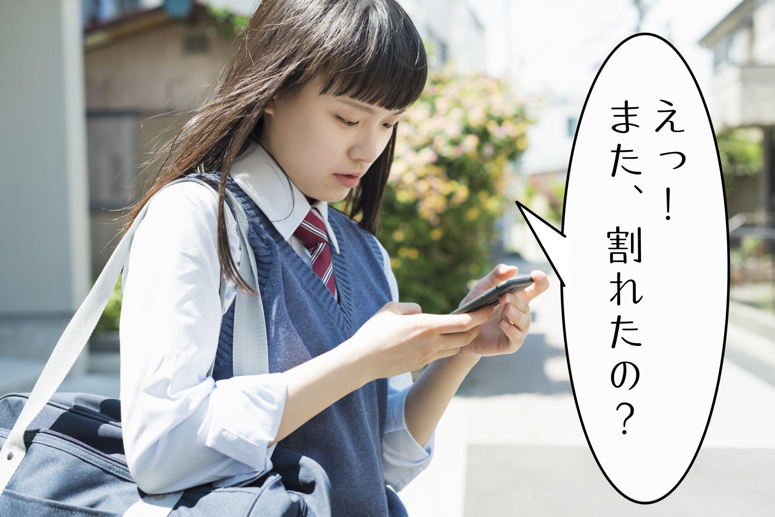 愛知県公立高校 2次募集