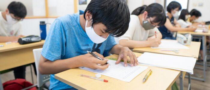 夏期講習会1日目中学3年生